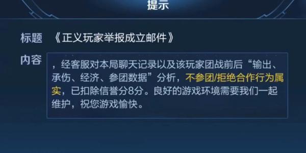 王者荣耀S20上线最严处罚机制 全面上线人脸识别
