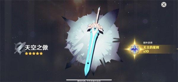 原神天空大剑适合角色推荐