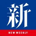 新周刊app
