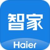 海尔智家app