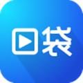 口袋电视v1.2.0最新版
