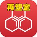 再生塑料价格app