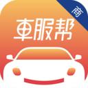 莱充车服app