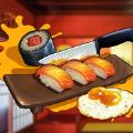 料理模拟器无限钻石中文版