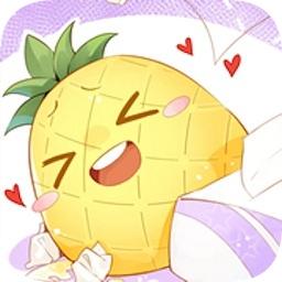菠萝饭app在线观看