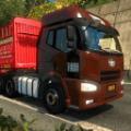 中国卡车模拟6无限钱