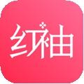 红柚免费小说红包版