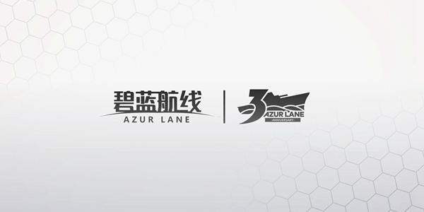 碧蓝航线天鹰技能介绍