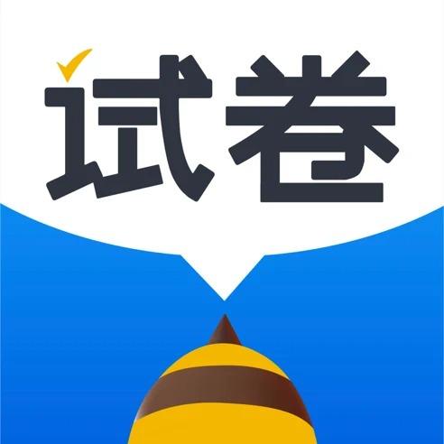 蜜蜂试卷app