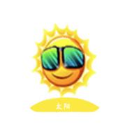 太阳视频app进入窗口